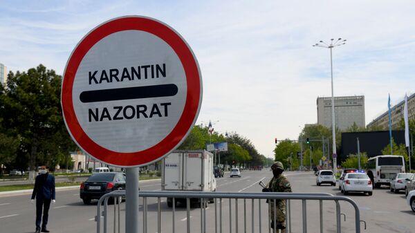 Dorojnыy znak s nadpisyu Karantin - Sputnik Oʻzbekiston