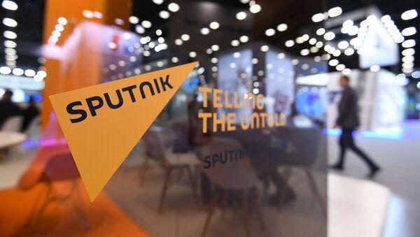 Стенд международного информационного агентства и радио Sputnik  - Sputnik Узбекистан