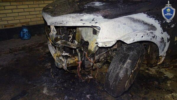 Поджог автомобилей в Бухарской области - Sputnik Ўзбекистон