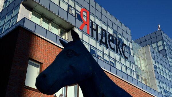 Яндекс компаниясининг офиси - Sputnik Ўзбекистон