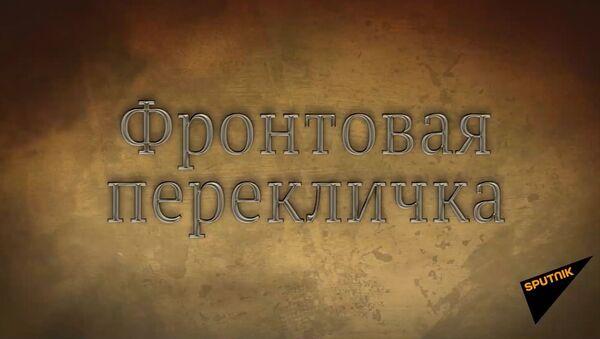 Трудовые подвиги зампреда Совнаркома Хабиба Абдуллаева - Sputnik Ўзбекистон