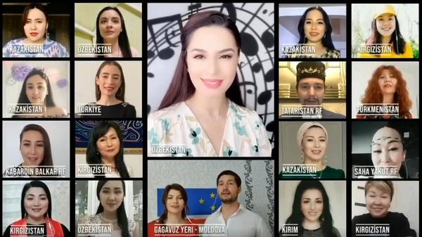 Певцы тюркоязычных стран исполнили узбекскую песню через Zoom - Sputnik Ўзбекистон