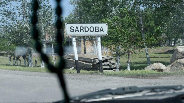 Въезд в поселок Сардоба, пострадавший от наводнения - Sputnik Ўзбекистон