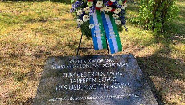 V Germanii ustanovili memorialnuyu dosku v chest uzbekskix voinov - Sputnik Oʻzbekiston