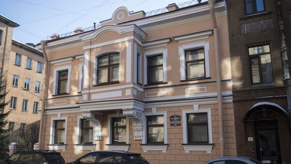 Генеральное консульство Узбекистана в Санкт-Петербурге - Sputnik Узбекистан
