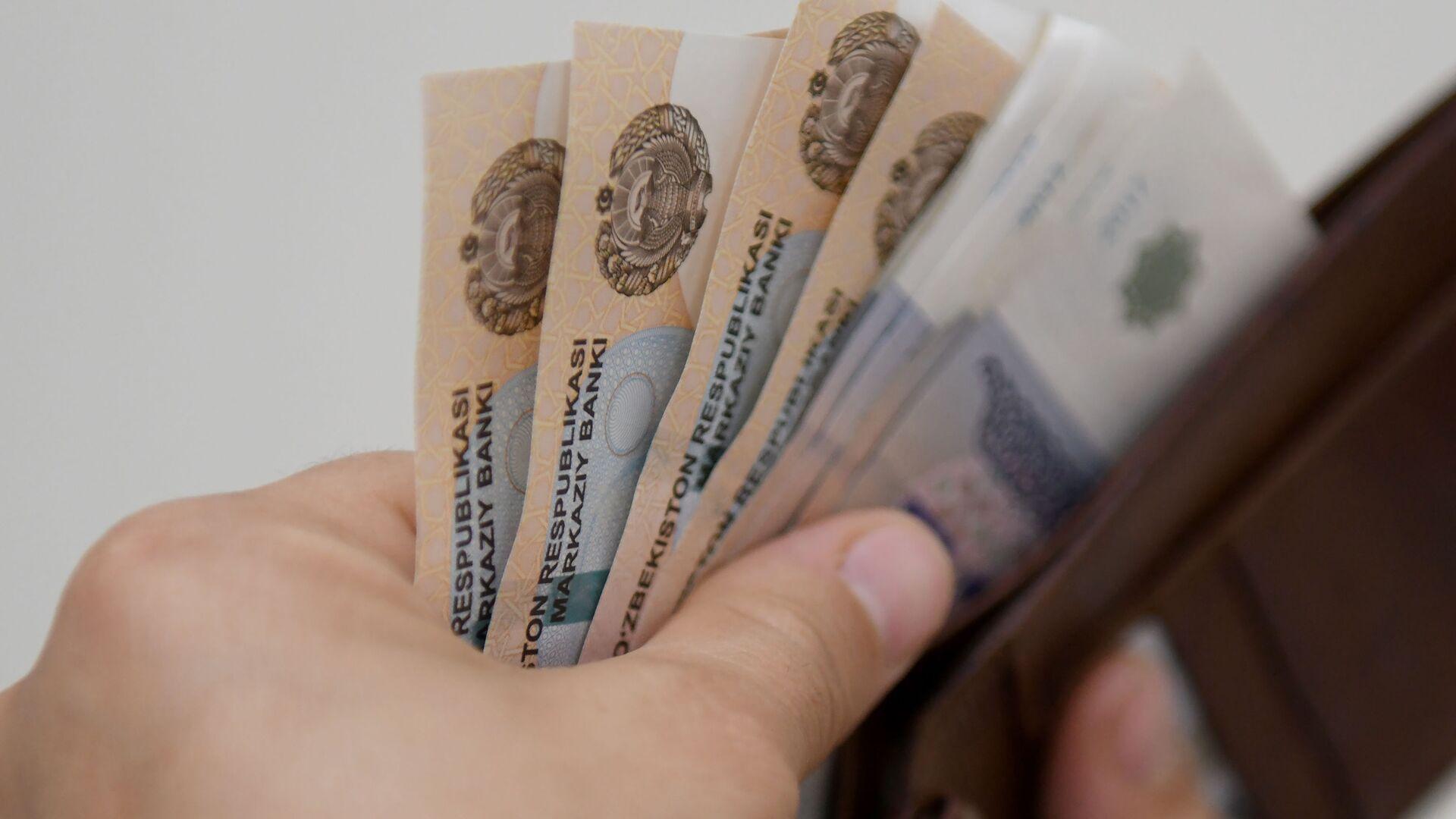 Национальная валюта Узбекистана — сум - Sputnik Узбекистан, 1920, 28.06.2021