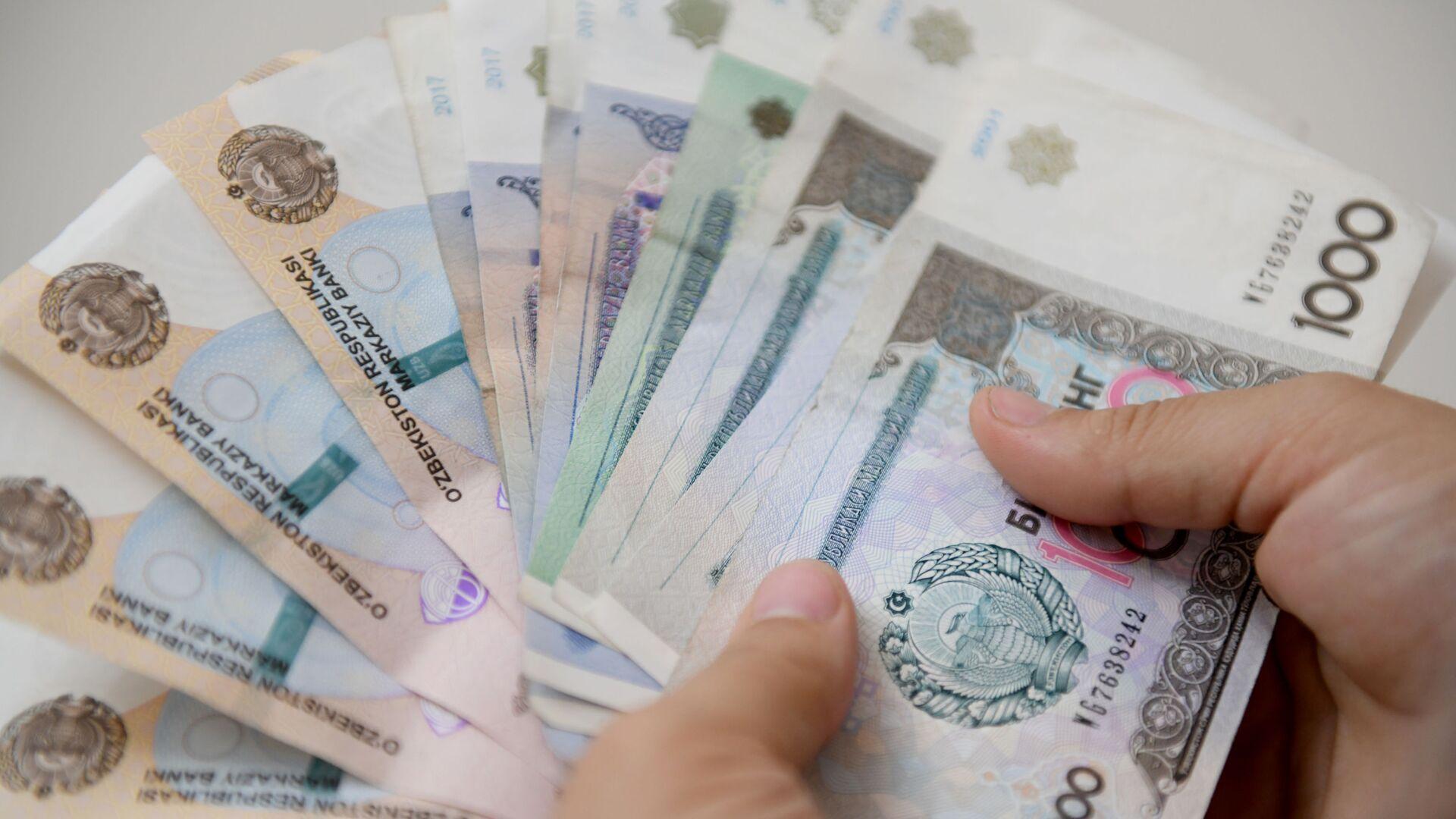 Национальная валюта Узбекистана — сум - Sputnik Ўзбекистон, 1920, 18.08.2021