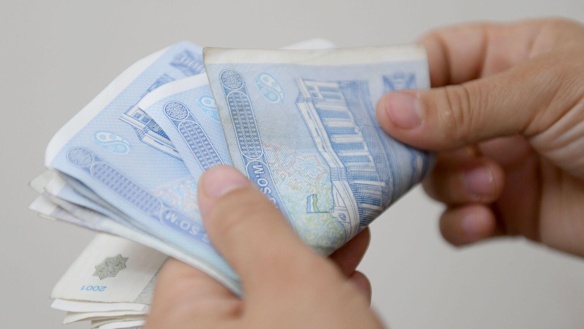 Национальная валюта Узбекистана — сум - Sputnik Ўзбекистон, 1920, 04.10.2021