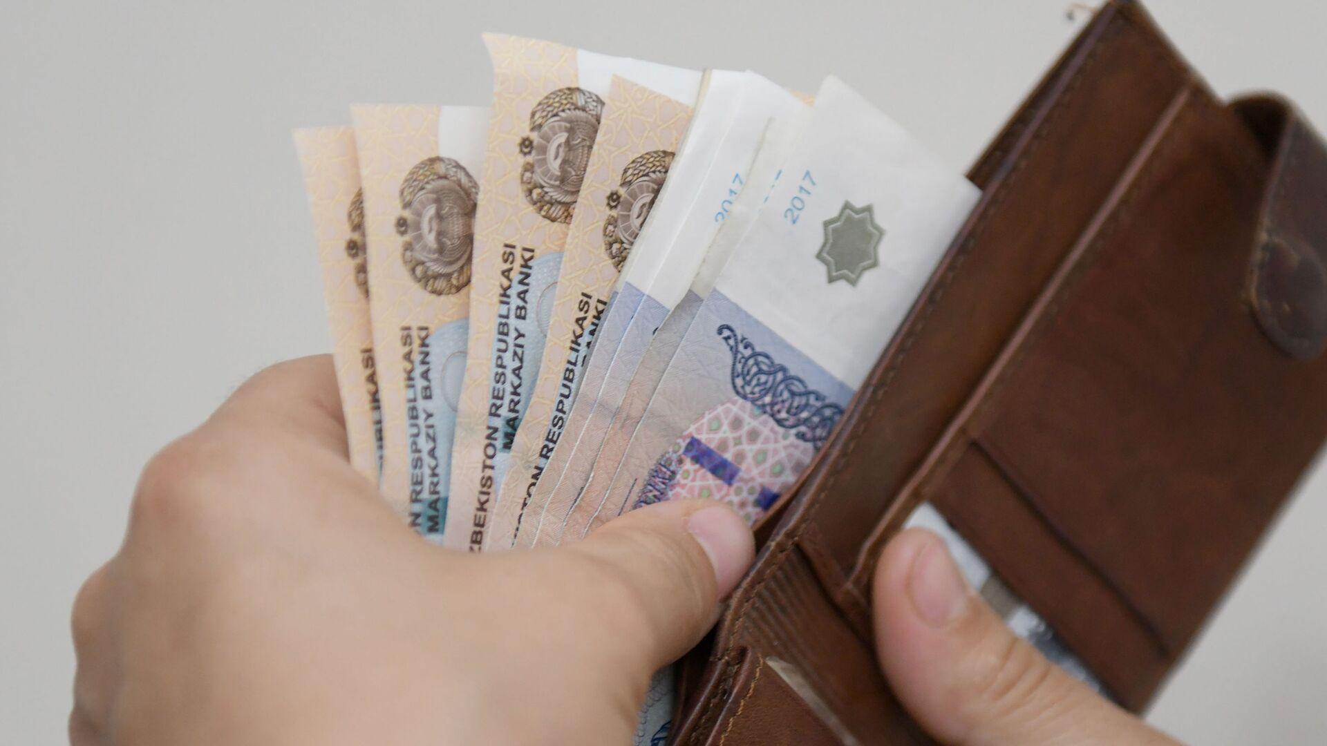 Национальная валюта Узбекистана — сум - Sputnik Узбекистан, 1920, 27.07.2021