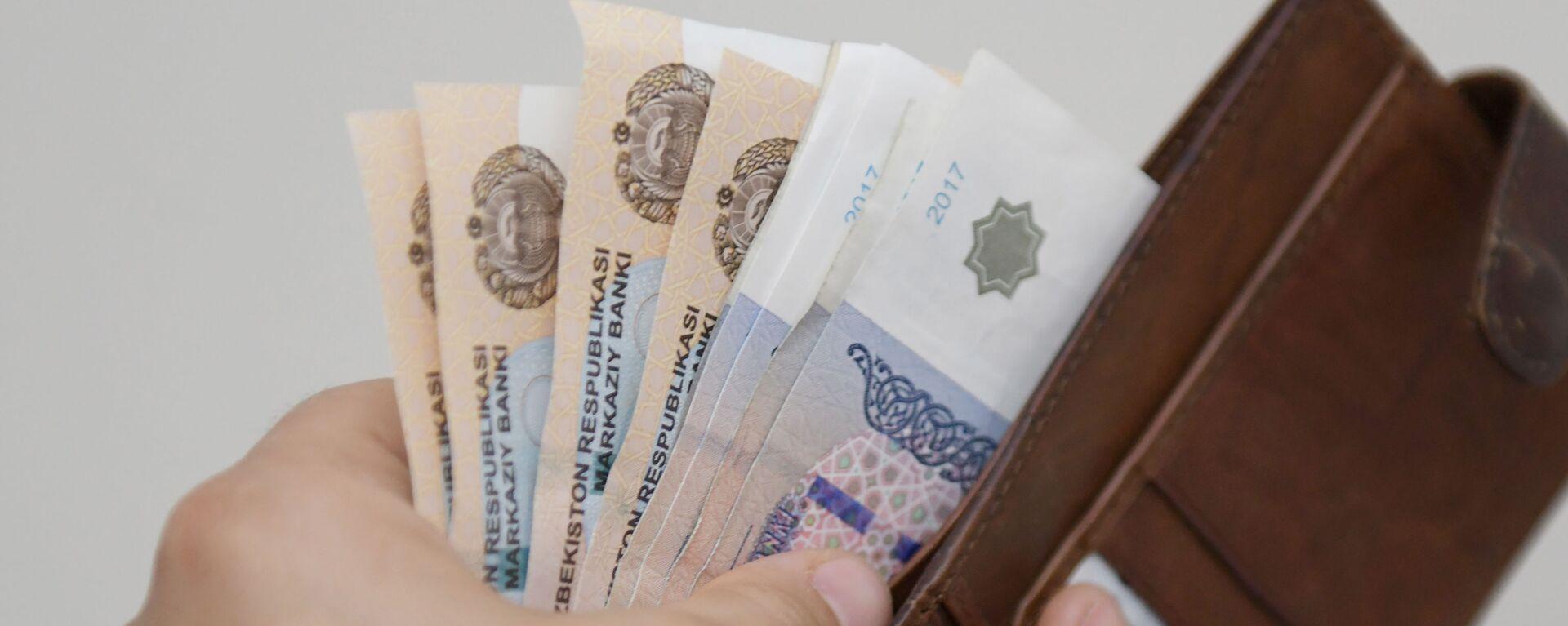 Национальная валюта Узбекистана — сум - Sputnik Узбекистан, 1920, 04.06.2021