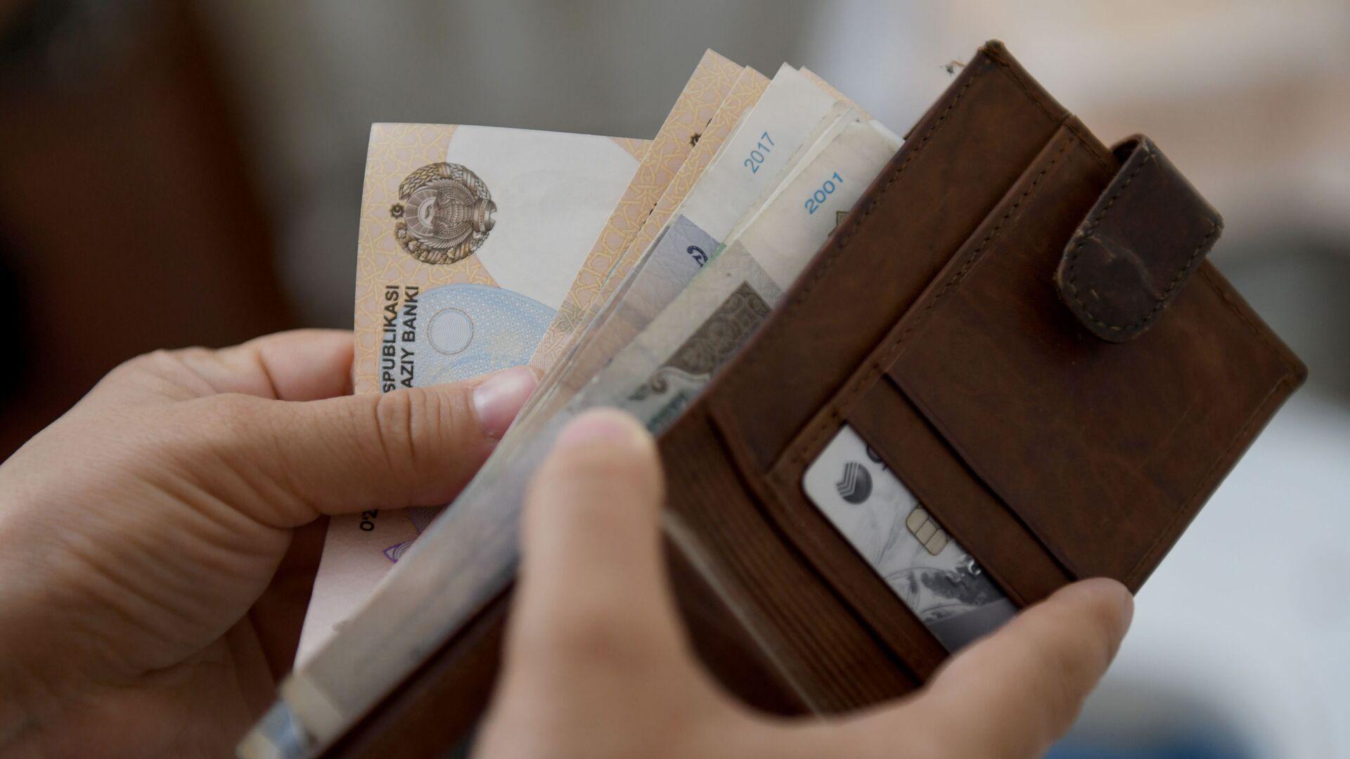 Национальная валюта Узбекистана — сум - Sputnik Узбекистан, 1920, 29.09.2021
