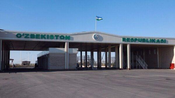 Освобожденные из мест заключения в республике Туркменистан граждане Узбекистана проходят проверку на границе - Sputnik Ўзбекистон