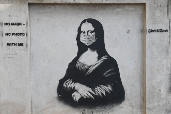 Mona Liza - Sputnik Oʻzbekiston