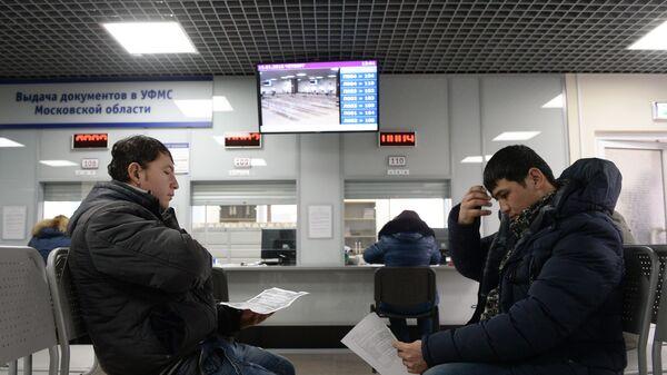 Иностранные граждане получают трудовой патент в Едином миграционном центре Московской области. - Sputnik Ўзбекистон