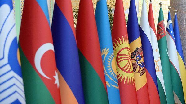 Флаги государств СНГ. Архивное фото - Sputnik Ўзбекистон