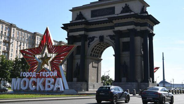 Звезда с надписью город-герой Москва у Триумфальной арки на Кутузовском проспекте в Москве - Sputnik Узбекистан