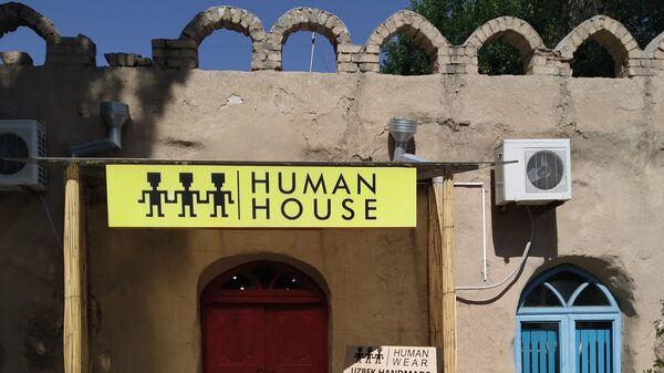Арт-галерея Human House - Sputnik Узбекистан