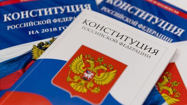 Konstitutsiya Rossiyskoy Federatsii. - Sputnik Oʻzbekiston