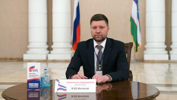 Иван Фетисов  - Sputnik Узбекистан