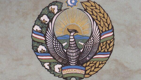 Государственный герб Республики Узбекистан - Sputnik Узбекистан