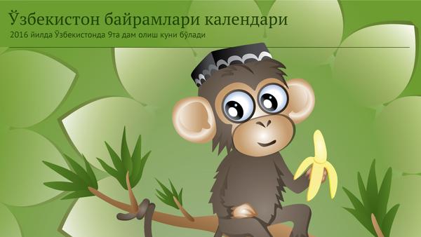 Ўзбекистон байрамлари календари - Sputnik Ўзбекистон