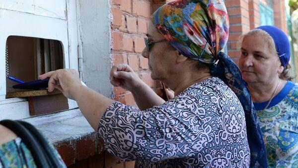 Выдача пенсий в почтовом отделении - Sputnik Узбекистан