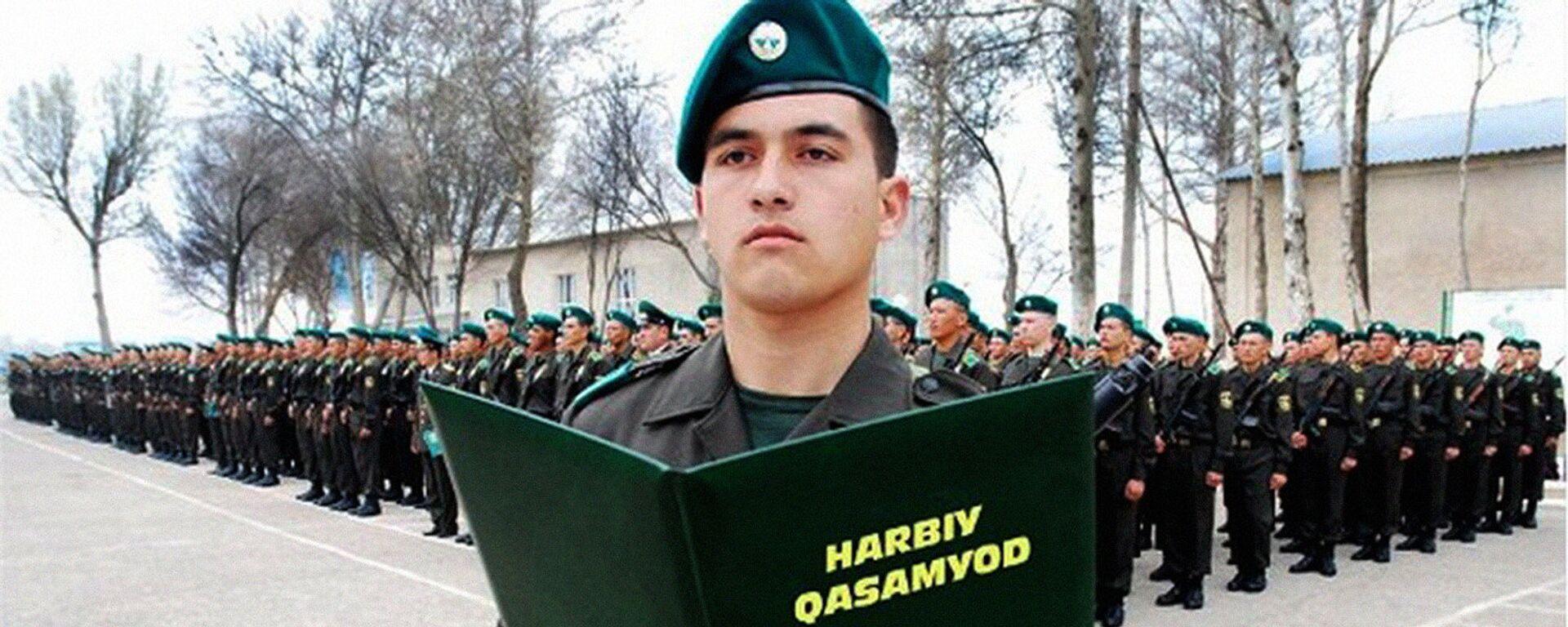 Принятие военной присяги - Sputnik Узбекистан, 1920, 29.11.2019