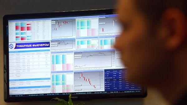Сотрудник товарно-фондовой биржи  - Sputnik Узбекистан