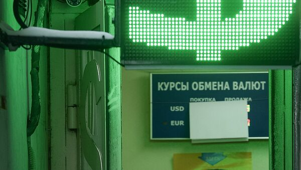 Valyuta ayriboshlash punkti, Moskva shahri - Sputnik Oʻzbekiston