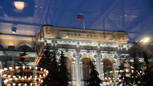 Центральный банк России - Sputnik Узбекистан
