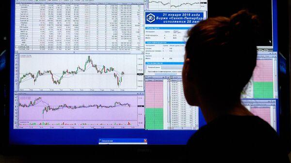 Работа товарно-сырьевой биржи - Sputnik Узбекистан