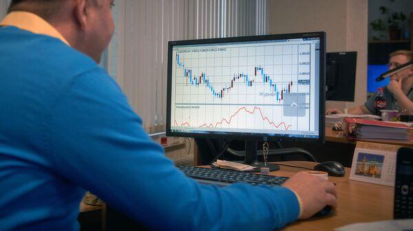 Работа товарно-сырьевой биржи - Sputnik Ўзбекистон