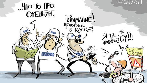 Ищу военных, красивых, здоровенных - Sputnik Узбекистан