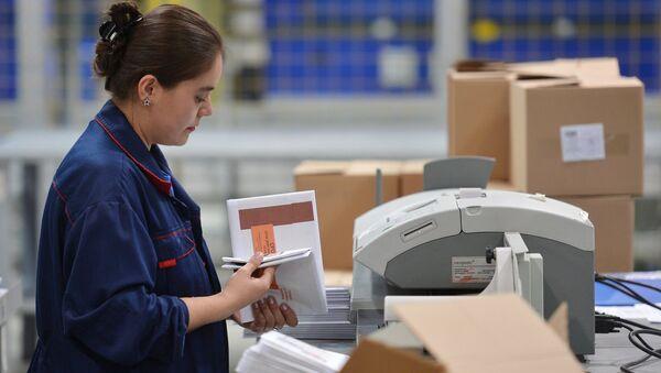 Работа почтового отделения - Sputnik Узбекистан