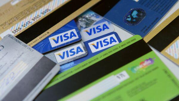 Банковские карты международных платежных систем VISA - Sputnik Узбекистан