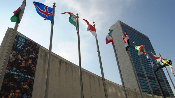 Здание ООН в Нью-Йорке - Sputnik Узбекистан