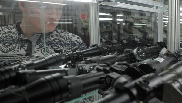 Работа магазина по продаже оружия - Sputnik Узбекистан
