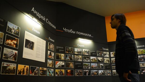 Фотографий фотокорреспондента МИА Россия сегодня Андрея Стенина - Sputnik Узбекистан