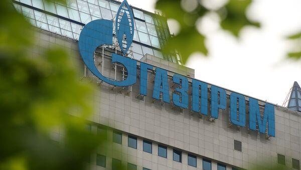 Газпром компанияси - Sputnik Ўзбекистон