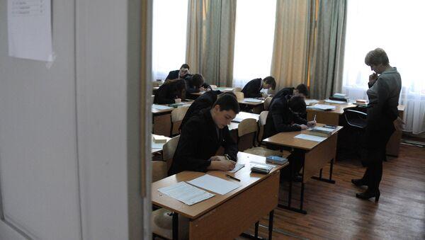 Экзамен - Sputnik Узбекистан