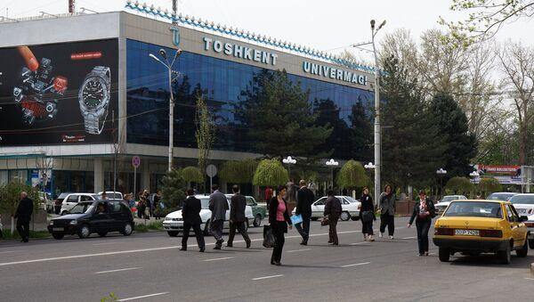 Город Ташкент - Sputnik Узбекистан