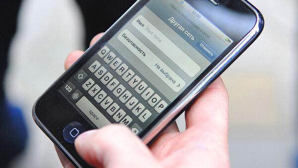 Выбор оператора в меню мобильного телефона - Sputnik Ўзбекистон