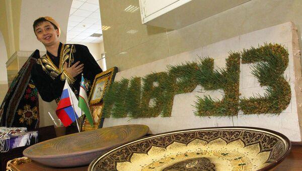 Празднование мусульманского праздника Навруз - Sputnik Ўзбекистон