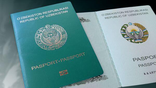 Pasport grajdanina Uzbekistana - Sputnik Oʻzbekiston