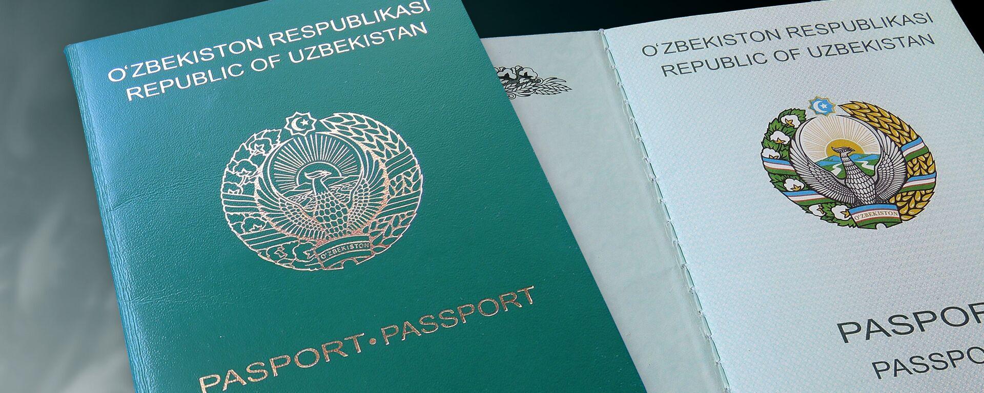 Паспорт гражданина Узбекистана - Sputnik Узбекистан, 1920, 26.02.2020