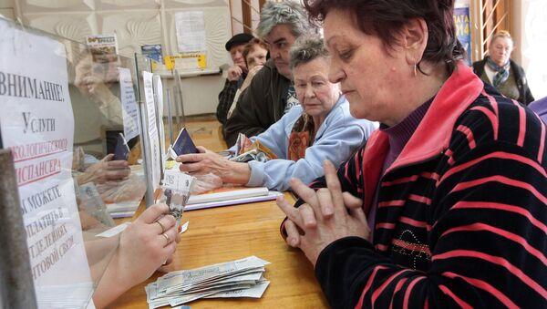 Почтовое отделение - Sputnik Узбекистан