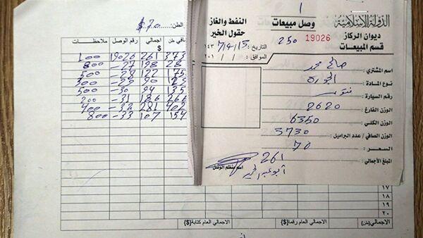 Документы о добыче и торговле нефтью ИГ - Sputnik Узбекистан