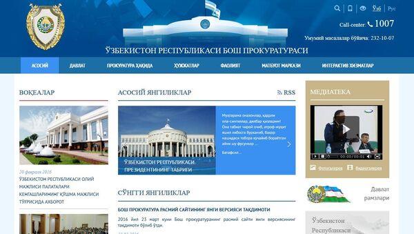Oʻzbekiston Bosh Prokuraturasi sayti - Sputnik Oʻzbekiston