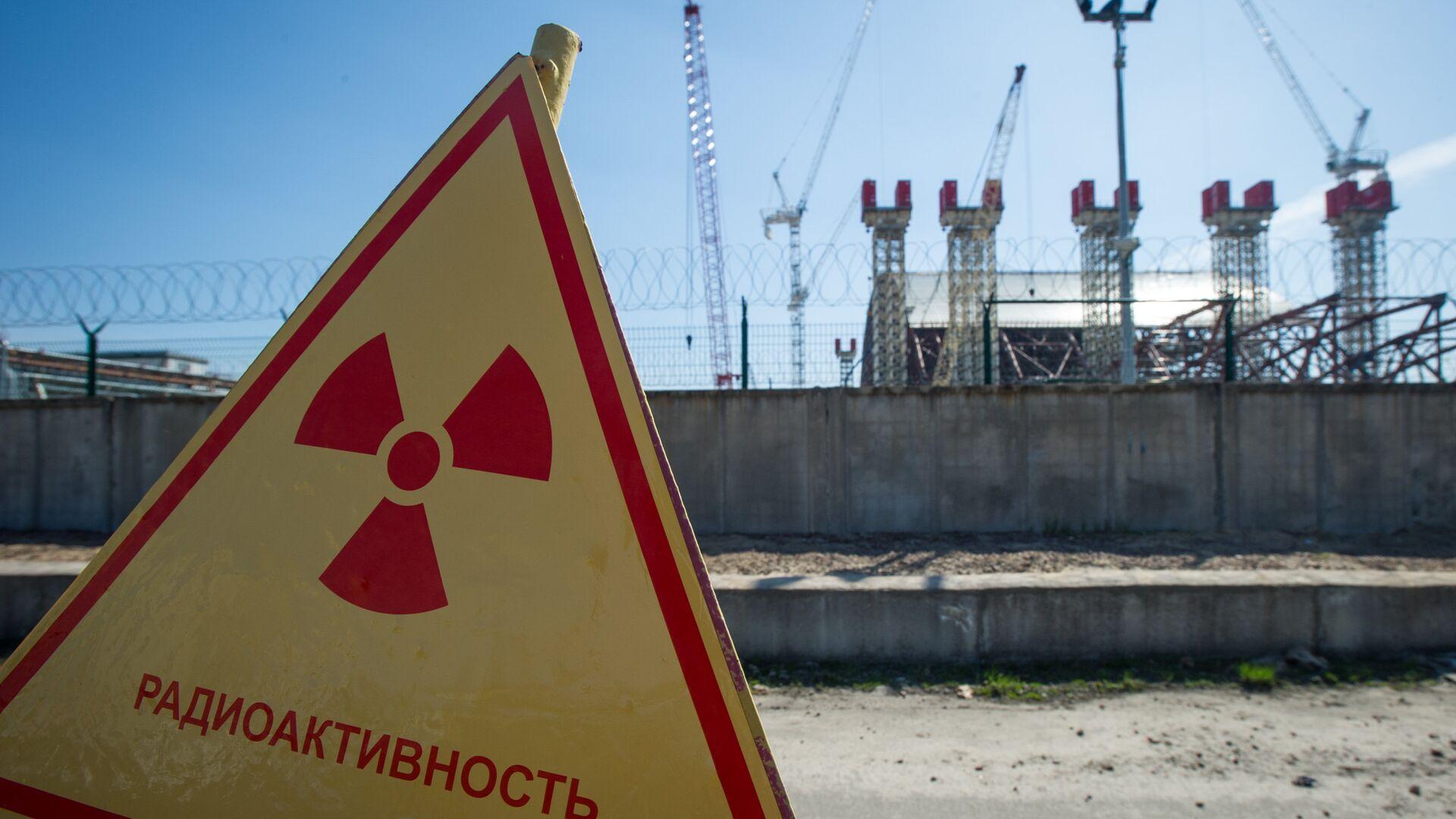 Чернобыль - Sputnik Узбекистан, 1920, 02.10.2021