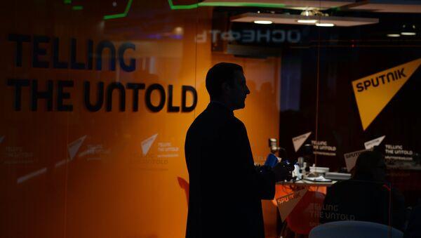 Павильон новостного агентства Sputnik - Sputnik Ўзбекистон